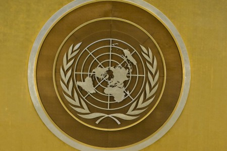 Appointment of the Secretary-General of the United Nations