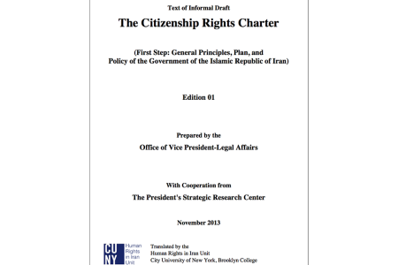 citizenship report