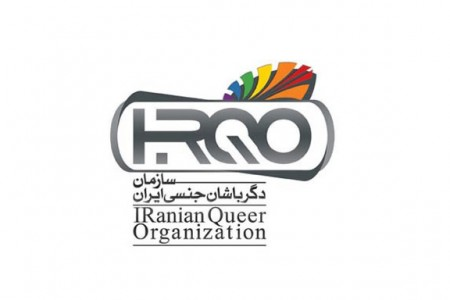 Irqo logo