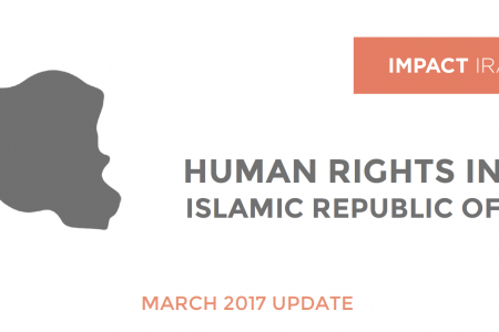 hr-iran-update-march-2017