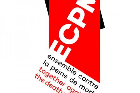 Logo ECPM-Texte-Fonds Clair