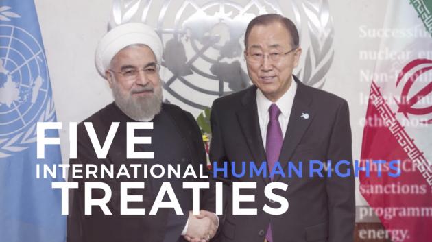 iran-human-rights-experts
