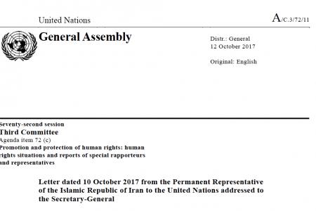 iran-sr-response-oct-2017
