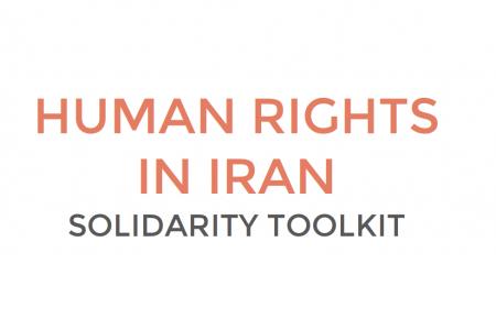 solidarity-toolkit
