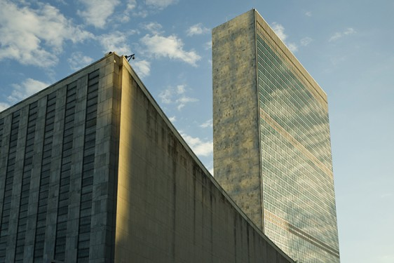 The UN Secretariat building
