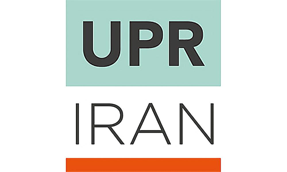 34th UPR of Iran: Impact Iran Press Release